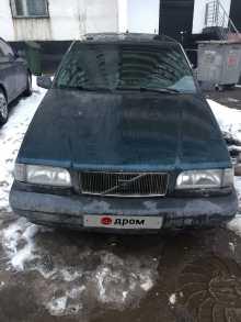 Москва 850 1993