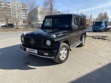 Омск G-Class 1995