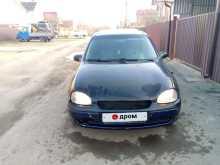 Краснодар Corsa 1999