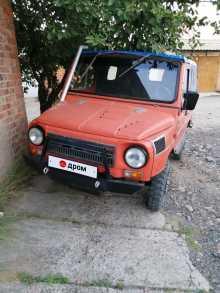 Армавир ЛуАЗ-969 1987