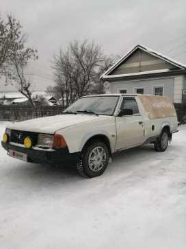 Усть-Катав 2335 1994