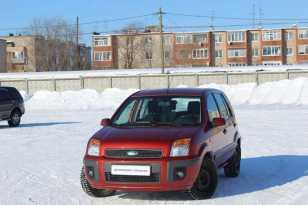 Пермь Fusion 2007