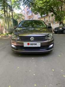 Москва Polo 2015