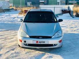 Казань Focus 2001
