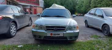 Барнаул Magentis 2003