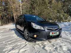 Чита Subaru Legacy 2010