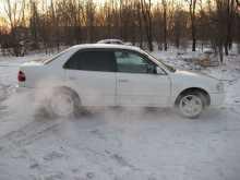Тольятти Corolla 1997