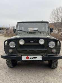 Аша 3151 2002