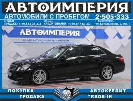 Красноярск E-Class 2012
