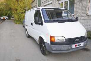 Екатеринбург Иномарки 1998