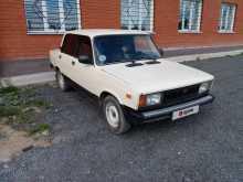 Вязьма 2105 1996