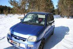 Шимановск Pleo 2000