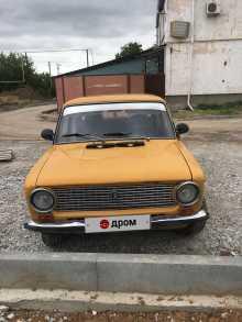 Советский 2101 1981