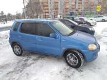 Новосибирск Swift 2000