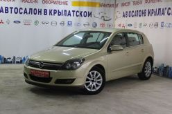 Москва Astra 2004