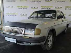 Кемерово 31029 Волга 1995