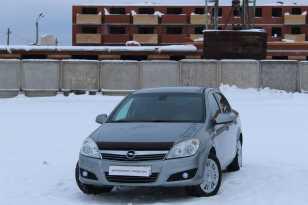 Пермь Astra 2011