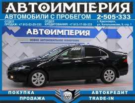 Красноярск Accord 2007