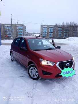 Первоуральск mi-Do 2019