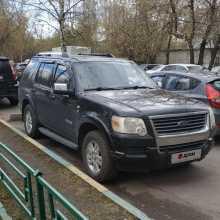 Москва Explorer 2008