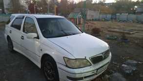 Курган Vista Ardeo 2000