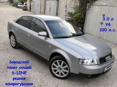 Севастополь A4 2003