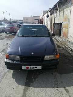 Асбест 9000 1993