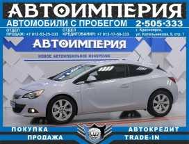 Красноярск Astra GTC 2011