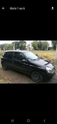 Астрахань Clio 2002