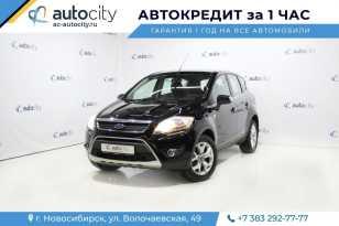 Новосибирск Ford Kuga 2010