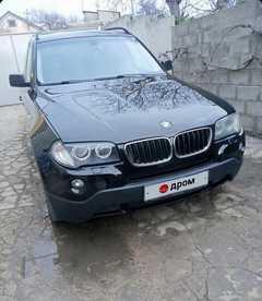 Симферополь X3 2007
