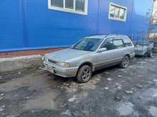 Новосибирск Wingroad 1998