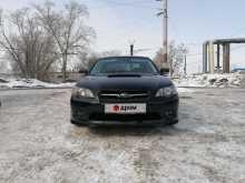 Омск Legacy 2003