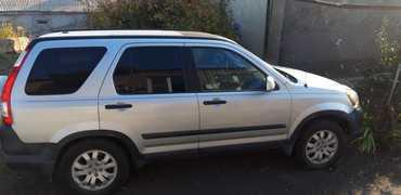 Тюмень CR-V 2005