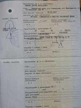 Ярославский 412 1991