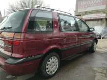 Краснодар Space Wagon 1992