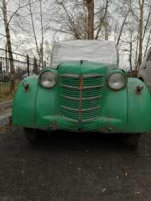 Новосибирск 400 1951