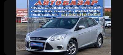 Саранск Focus 2012