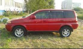 Омск HR-V 2001