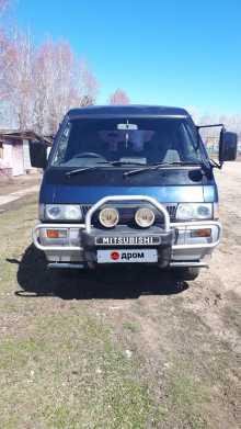Староалейское Delica 1990