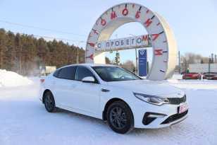 Тюмень Kia Optima 2018