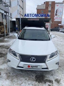 Барнаул Lexus RX350 2012