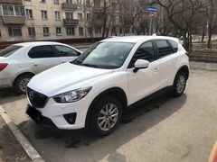 Москва CX-5 2014
