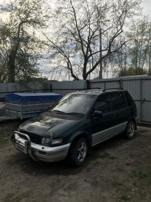 Белоярский RVR 1994