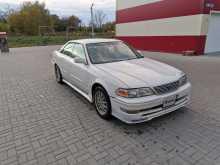 Новомосковск Mark II 1998