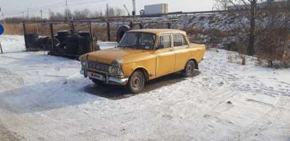Хабаровск 408 1974