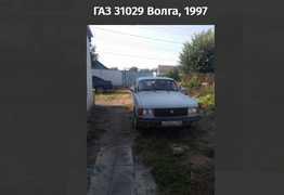 Невинномысск 31029 Волга 1997