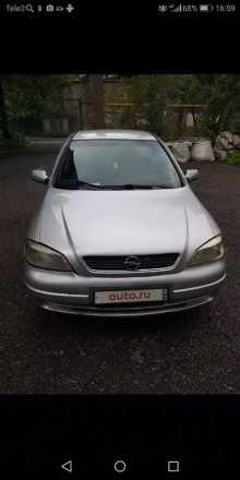 Тайцы Astra 2000