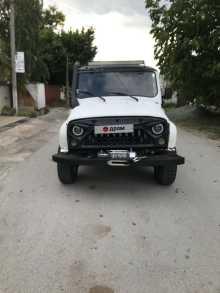 Бахчисарай 3151 2000