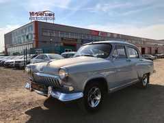 Набережные Челны ГАЗ 21 Волга 1960